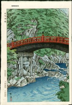 笠松紫浪: Sacred Bridge, Nikko — Nikko Shinkyo Bridge - Japanese Art Open Database