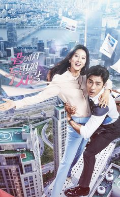 Second To Last Love | Couch Kimchi - KDrama