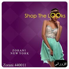 Zorani Style # 440011  . . تلفن: ۸۸۸۸۲۰۱۲ تلگرام، وایبر و واتس آپ: ۰۹۲۱۶۰۷۳۸۵۰ .  آدرس فروشگاه زورانی:خیابان ونک، به سمت کردستان، نرسیده به برج همراه اول، پلاک ۸۴، فروشگاه سروش . . ZORANI NEW YORK TEAM - IRAN  #zorani #zoraninewyork #zoraniiran #girl #zoranifunteam #mezon #celebrity #زورانی #دختر #مزون #لاک #مد #زیبایی #زورانینیویورک #جشن #لباس #لباسشب #لباسکوتاه #لباسبلند #عروس #نامزدی #عروسی #آرایش #مادر_عروس #مادر_داماد #آرامش #عشق #لباسنامزدی #فشن #لباسعروس