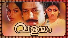 angane thanne nethave anjettennam pinnale full movie free download