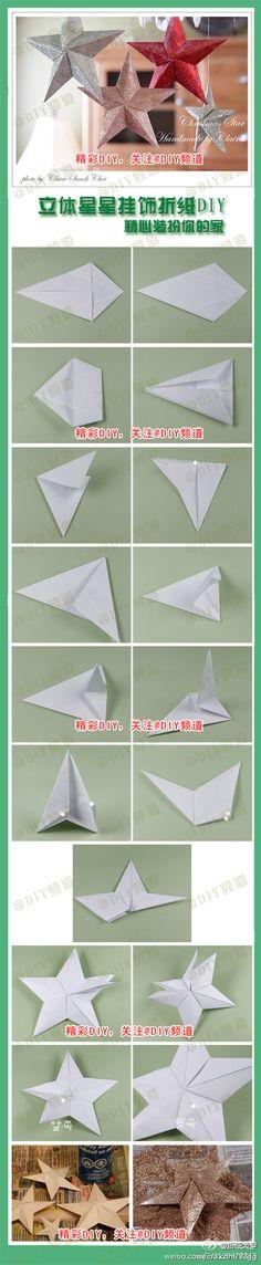 [Three-dimensional star ornaments