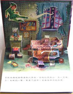 Peter Pan - 3D Pop-up Book