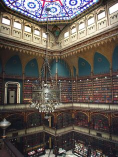 real_gabinete portugês de leitura