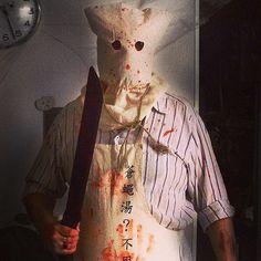 Deadly-Butcher.jpg (640×640)