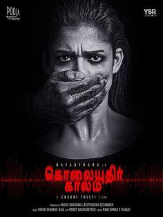 Nayantara in Kolaiyuthir Kaalam First Look => http://www.123cinemanews.com/movies-image-details.php?mc=First%20Look&id=2190&page=1