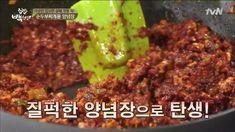 백종원 순두부찌개 양념장 레시피 : 집밥 백선생 순두부찌개용 양념장 만드는법 (백주부 만능 순두부찌개양념 만들기) - BMSJ Pulled Pork, Beef, Cooking, Dinner Ideas, Recipes, Korean, Food, Shredded Pork, Meat