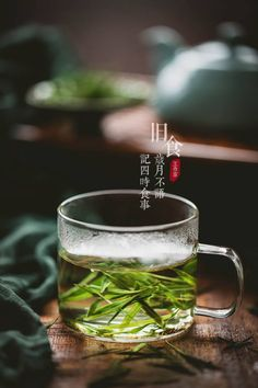 逆光拍摄 Dark Food Photography, Tea Culture, Chinese Tea, My Cup Of Tea, Tea Ceremony, Tea Recipes, Food Design, Matcha, Food Styling