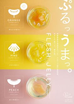 PACKaging Blue Things blue color meaning spiritual Web Design, Food Graphic Design, Food Poster Design, Japanese Graphic Design, Graphic Design Illustration, Food Design, Page Design, Flyer Design, Layout Design