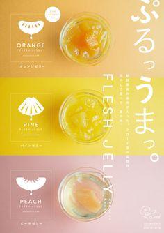 PACKaging Blue Things blue color meaning spiritual Web Design, Food Graphic Design, Food Poster Design, Japanese Graphic Design, Graphic Design Illustration, Page Design, Flyer Design, Layout Design, Branding Design