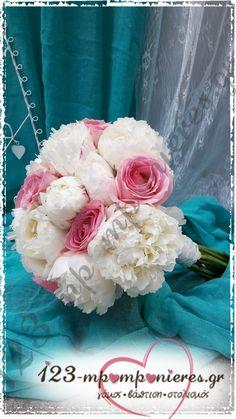 ΣΤΟΛΙΣΜΟΣ ΓΑΜΟΥ ΒΕΡΑΜΑΝ - ΑΓΙΑ ΒΑΡΒΑΡΑ - ΚΩΔ:VER-1555 Rose, Flowers, Plants, Pink, Plant, Roses, Royal Icing Flowers, Flower, Florals