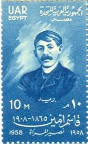 UAR , 1958, Kassem Amin