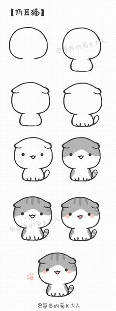 drawings kawaii Exquisite Learn To Draw Animals Ideas Cute Easy Drawings, Kawaii Drawings, Doodle Drawings, Cartoon Drawings, Doodle Art, Animal Drawings, Drawing Animals, Chat Kawaii, Kawaii Art