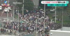 """Tumulto causado por """"caçadores de Pokémon"""" em Odaiba (Tóquio) teve que ser…"""
