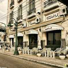 Egypt, a country linking northeast Africa with the Middle East, dates to the time of the pharaohs. Old Egypt, Cairo Egypt, Ancient Egypt, Egypt Tourism, Alexandria Egypt, Visit Egypt, Colonial Architecture, Old Buildings, North Africa