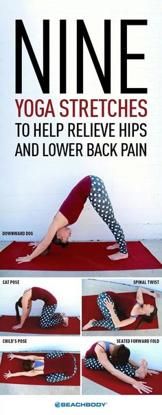 these nine gentle moves that can help relieve hip and lower back pain by stretching out your tight muscles.Learn these nine gentle moves that can help relieve hip and lower back pain by stretching out your tight muscles. Fun Fitness, Exercise Fitness, Health Fitness, Health Diet, Muscle Fitness, Fitness Workouts, Fitness Gear, Fitness Weightloss, Fitness Jokes
