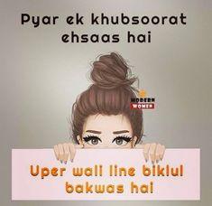 Punjabi Funny Quotes, Punjabi Attitude Quotes, Funny Attitude Quotes, True Feelings Quotes, Punjabi Love Quotes, Attitude Quotes For Girls, Reality Quotes, Attitude Status, Best Friend Quotes Funny