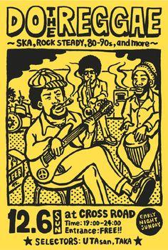 do the reggae