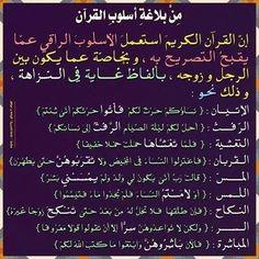 أسماء الجاسر ( Ask me anything on ASKfm
