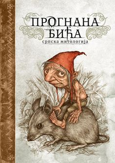 Banished Creatures – The Serbian Mythology II is a book about a demonologic world of the Serbian mythology – creatures like water spirits, Rusalke, forest mothers, Sudjenice, Psoglavs and many others, all rapidly fading from our collective memory. The book preview: http://www.datafilehost.com/download-100d60d5.html