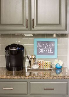 Декор с любовью к кофе – Вдохновение