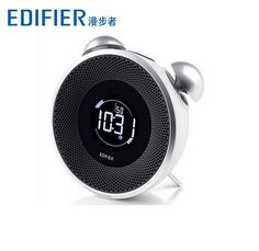 75.00$  Buy now - http://alir8q.worldwells.pw/go.php?t=2044544601 - Free Shipping Edifier Game Mouse Music Alarm Clock Speaker M0pro Portable Sound Card FM Radio 75.00$