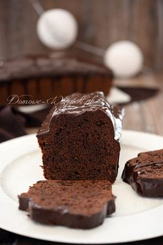 Recipe for a chocolate cake. A simple and quick chocolate cake . - Kuchen, Muffins und Co - Gateau Quick Chocolate Cake, Chocolate Icing, Chocolate Recipes, Dessert Oreo, Easy Cake Recipes, Food Cakes, Health Desserts, Coffee Cake, Food Processor Recipes