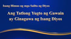 Tagalog Christian Song With Lyrics Praise And Worship Songs, Christian Movies, Tagalog, Movies 2019, Song Lyrics, Music, Youtube, Musica, Musik