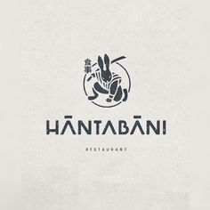 Typography Logo, Art Logo, Logo Branding, Branding Design, Typographic Design, Brand Identity Design, Food Logo Design, Art Design, Japan Logo