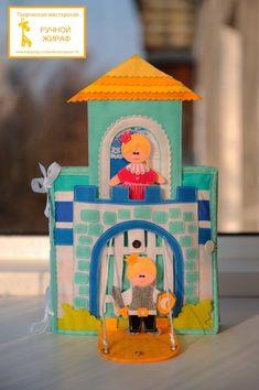 """... кукольный домик"""" ))) точнее даже замок! Сшилась для маленькой принцессы и маленького , но очень храброго, принца)В ней несколько тем: ... . Куколок можно сажать за столик) В раковине можно мыть продукты- посуду) 5. Гостиная. Кто-то пьет чай с друзьями, кто-то читает книги) В гостиной есть диванчик, кресло , телевизор (в него можно вставить любую картинку ), рамки для фото ребят. За гостиную большое  ..."""