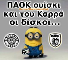 Paok Minions, Fictional Characters, The Minions, Fantasy Characters