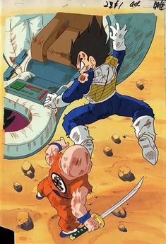 I'm Ryan & I love Dragon Ball! Dragon Ball Z, Dbz Images, Dbz Wallpapers, Cheer Pictures, Animation, Cartoon Shows, Character Drawing, Anime Manga, Fan Art