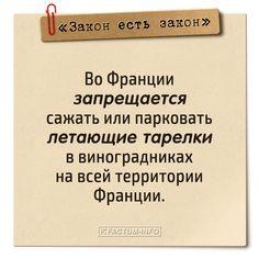 ⚖️ Смешные и глупые законы в открытках 👉 https://factum-info.net/interesnoe/raznoe/335-podborka-glupykh-zakonov-chast-2  #факты #интересныефакты #открытка #закон #юмор #интересно #FactumInfo