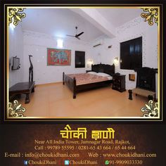 Book traditional room/cottage plus get traditional facility, decent staff service, and scrumptious food arrangement @choukidhani