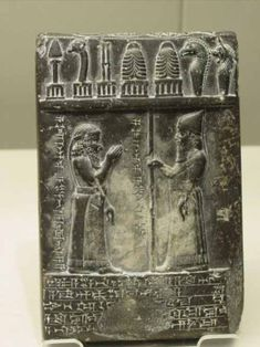 Sumerian Art & Architecture - Crystalinks. From the collection at the British Museum
