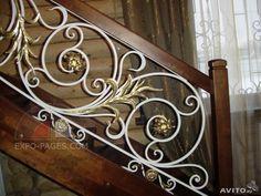 Staircase Railing Design, Wrought Iron Staircase, House Staircase, Iron Stair Railing, Home Stairs Design, Steel Railing, Door Design, Steel Gate Design, Iron Gate Design