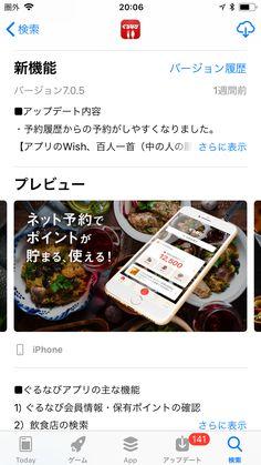 App Store, Iphone, Food, Essen, Meals, Yemek, Eten