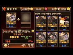 [세븐나이츠] 영웅 합성 16-02-13 대리 합성은 성공적? [Seven Knights] 바람돌
