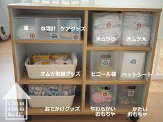無印&押入れキャスターの便利収納 | chouchou koti* ~北欧/フレンチ好きのミックスインテリア Baby Storage, Baby Box, Miffy, Cool Baby Stuff, Nursery Room, Kids And Parenting, Baby Kids, Kids Room, Maternity