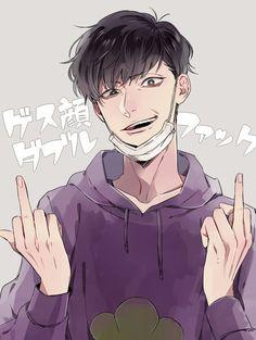 Anime: Osomatsu-san (Ichimatsu Matsuno)