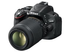 Nikon VBA310K003 - Cámara Digital B004V2HE9I - http://www.comprartabletas.es/nikon-vba310k003-camara-digital-b004v2he9i.html