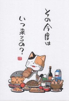 カニミソを知らない方へ|ヤポンスキー こばやし画伯オフィシャルブログ「ヤポンスキーこばやし画伯のお絵描き日記」Powered by Ameba