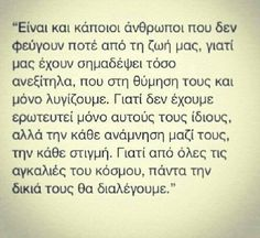 Best Quotes, Love Quotes, Inspirational Quotes, Quotes Quotes, Greek Words, Greek Quotes, All You Need Is Love, Some Words, Word Porn