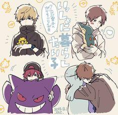 """那多ここねさんのツイート: """"超落書き #クールドジ男子… """" Boy Illustration, Character Illustration, Pokemon, Manga Boy, Character Drawing, Character Design Inspiration, Drawing Reference, Kawaii Anime, Cute Art"""