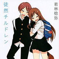 """Tsure x Dure Children"" Manga Teases Very Important Announcement"
