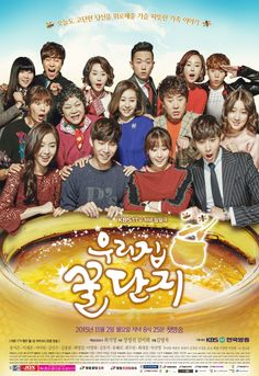 Sweet Home, Sweet Honey (South Korea, 2015; KBS1). Starring Song Ji-eun, Lee Jae-joon, Seo Yi-an, Kim Min-Soo, and more. Aired Monday-Friday at 8:25 p.m. (5 eps/week) [Info via Asian Wiki] >>> Currently available on KBS World channel on YouTube.