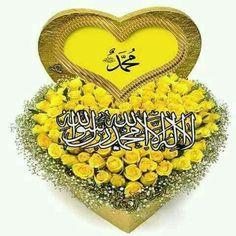 Islamic Wallpaper Hd, Allah Wallpaper, Doa Islam, Allah Islam, Islamic Posters, Muhammad, Facebook, Beautiful, Rage