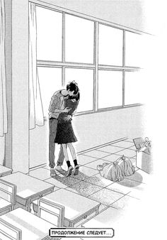 Чтение манги Дневной звездопад 10 - 65 - самые свежие переводы. Read manga online! - ReadManga.me