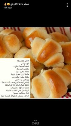 Ramadan Recipes, Sweets Recipes, Cooking Recipes, Tofu Recipes, Cooking Tips, Tunisian Food, Arabian Food, Cookout Food, Good Food