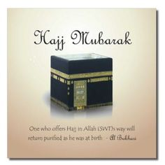 """This lovely card is hand finished with pretty diamante gems and comes with a matching silver envelope and comes cellophane wrapped.  The message inside the card says: Abu Hurairah the companion to our beloved prophet (pbuh) narrated, The Messenger of Allah (saw) addressed us and said """"O people Allah has made Hajj obligatory upon you so perform Hajj.""""  (Al Bukhari 7288) Card dimensions: 150x150mm"""