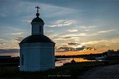 midnight sun by Filippo Labate on 500px